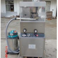 Wholesale ZP 17 tablet press machine from china suppliers
