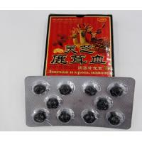 Wholesale Organic Male Enhancement Pills, Ganoderma Cartialgenous Blood Male Enhancer Products from china suppliers