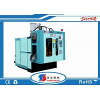 Wholesale Plastic Bottle Extruder Blowing Machine from china suppliers