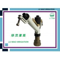 Wholesale 86 - 414 L / Min Flow Rate Irrigation Rain Gun For Agricultural Irrigation System from china suppliers