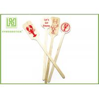 Quality 150mm Round Head Wooden Coffee Stirrer Sticks / Stir Stick Non - Flavor for sale