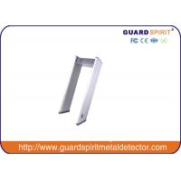 Quality Professional Archway Metal Detector Door Frame Metal Detector For Security for sale
