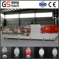 Wholesale plastic masterbatch extruding machine from china suppliers