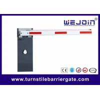 Buy cheap Security Traffic Automatic Boom Barrier Gate System With Mannual Clutch from wholesalers