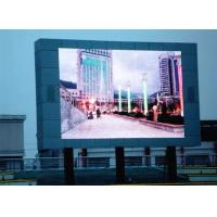 Wholesale WIFI P10 outdoor double sided RGB LED display DIP346 with high resolution from china suppliers