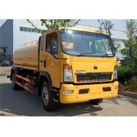 Wholesale Sinotruck HOWO 4x2 6 Wheeler 10 Tons Water Tanker Truck 10000 Liters Water Sprinkler Truck from china suppliers