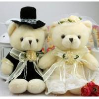 Wholesale Stuffed toys wedding bear 30cm tall, Plush toys,Toy animals,lovely Toys mascot animal from china suppliers