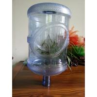 Wholesale water bottle plant for water dispenser from china suppliers