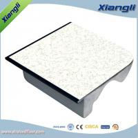 Buy cheap FS440 Cement Infill Steel Raised Floor for Network Service Room from wholesalers