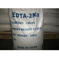 Wholesale Disodium  EDTA  Chelator Ethylene Diamine Tetraacetic for shampoo, cream,dishwashing from china suppliers