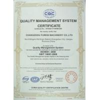 Changzhou Mashate textile machinery co., LTD Certifications