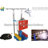 Wholesale Container Tank External Wall Spray Foam Insulation Machine PU Corrosion  Protection from china suppliers