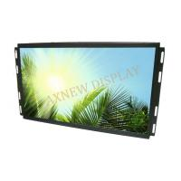Wholesale Gaming Mini Thin LED Backlight LCD Monitor , 250cd/m^2 Eco Friendly Monitor from china suppliers