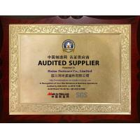 Jiaxing Haina Fastener Co.,Limited Certifications