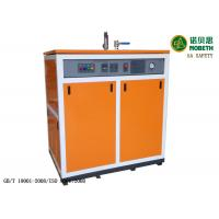 Wholesale Customized Explosion Proof  Micro Steam Generator 10bar High Pressure 108kw from china suppliers