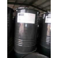 Wholesale Galvanization grade Zinc Chloride from china suppliers