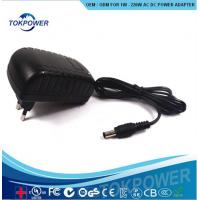 Wholesale Home Appliances Adapter 12v 1A 12W from china suppliers