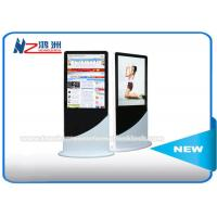 Wholesale Windows 7 IR Touch Screen Interactive Information Kiosk 0.51075mm X 0.51075mm Pixel Pitch from china suppliers