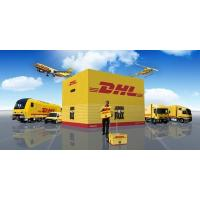 Wholesale International Logistics Service Delivery to Worldwide 4-5days by DHL Express from china suppliers