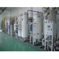Wholesale 99.9995% Durable PSA Nitrogen Generator Plant for Copper Wire / Aluminum Alloy from china suppliers