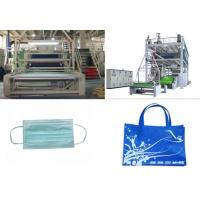 Wholesale 3200mm SMS PP Non Woven Fabric Production Line 0 - 350m/min from china suppliers