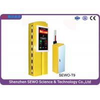 Wholesale 0.3 Sec Car Parking Ticket Machine System Automatic Entrance & Exit Control Case from china suppliers
