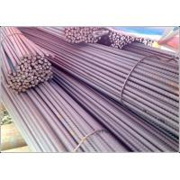 Wholesale Bridge Building Deformed Steel Bars , 20mm Mild Steel Reinforcement Bars  from china suppliers