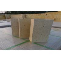 Wholesale Construction Chamotte Alumina Refractory Bricks With Low Thermal Conductivity from china suppliers