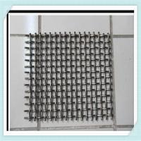 Wholesale 8mm opening galvanized crimped wire mesh from china suppliers