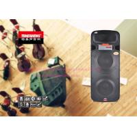 Wholesale Plastic Active Battery Powered Outdoor Speakers Amplifier Multifunctional from china suppliers