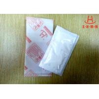 Wholesale Non - Toxic Food Grade Desiccant Packs 5g For Electrical Appliances , Cable from china suppliers