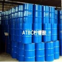 Wholesale ATBC Acetyl Tributyl Citrate C20H34O8 For Polyvinyl Chloride Plasticizer from china suppliers