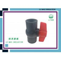 Wholesale 3 Inch PVC Ball Valve Affordable , PVC Butterfly Valve Double Shaft from china suppliers