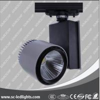 Wholesale Museum new Design COB 30W LED track light adjustable with 3 years warranty from china suppliers