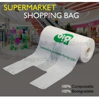 Buy cheap Cornstarch 100% biodegradable compostable shopping bag on roll, compostable 100% biodegradable shopping bags with EN1343 from wholesalers