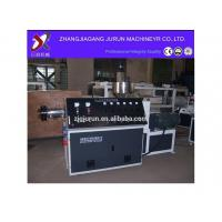 Wholesale SJ Series Single Screw Plastic (PVC/PE) Extruder /Plastic Machinery from china suppliers