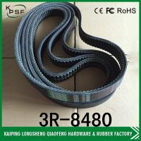 Wholesale 2R8480 Excavator Spare Parts Excavator Cooling Fan Belt Air Conditioner Belt from china suppliers