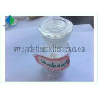 Wholesale Safe Levitra Vardenafil Powder Male Sexual Medicine MF C23H33ClN6O4S No Side Effect from china suppliers