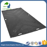 Quality Hot Sale Tree Clearance Floor Ground Mat Uhmwpe Plastic Sheet Engineering Plastic Heavy Duty  Factory Price for sale
