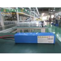 Wholesale 6.4V20Ah LiFePO4 Lithium-ion Battery from china suppliers