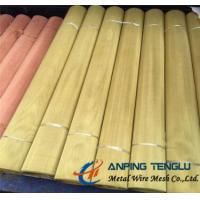 """Wholesale 180Mesh Plain Weave Brass Mesh with 0.05 & 0.06mm Wire, 36"""" & 48"""" Width from china suppliers"""