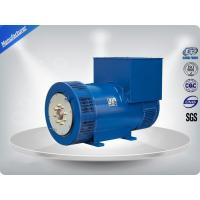 Wholesale 50 / 60 Hz Low Noise 3 Phase AC Generator 1800 R / Min Rotation Speed from china suppliers