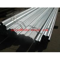 Wholesale ASTM B622 UNS N10276 seamless tube pipe from china suppliers