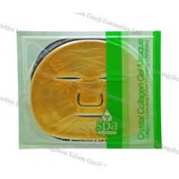 Wholesale Anti Wrinkle 24k Gold Face Mask With licorice Flavonoids For Skin Beauty from china suppliers