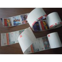 Wholesale OEM Printed POS Thermal Fax Paper Roll (80mm, 57mm) from china suppliers