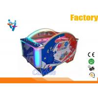 Wholesale UFO ice hockey Starlight air hockey OEM or ODM ocean style baby air hockey of our new mini baby serie from china suppliers