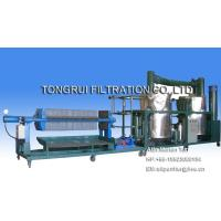 Wholesale NRY Used Motor Oil Recycling/car Oil regeneration/Ship oil Purifier machine from china suppliers