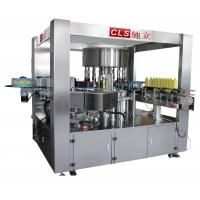 Wholesale Fully Auto Rotary Hotmelt-Glue Labeling Machine from china suppliers