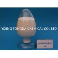 Wholesale Filteration Control Drilling Fluid Additives , Guar Gum Uses In Oil Drilling Mud from china suppliers