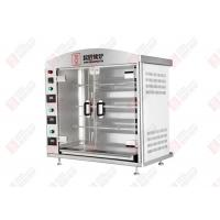 Wholesale Stainless Steel 304 Roast Chicken Grill Machine / multi Chicken Electric Oven from china suppliers